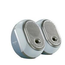 PASSINE -ACTIVE SPEAKER SET PHILIPS